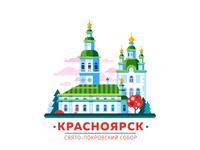 Historical buildings of Krasnoyarsk №2