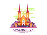 Historical buildings of Krasnoyarsk №3