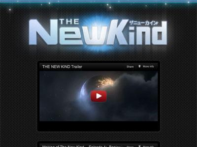 Site Design & Logo Treatment logo website black blue teaser video glow photoshop burst the new kind