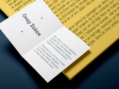 Anicon typeface