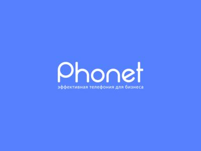 Logo Phonet