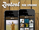 Zootool iPhone App – Ad