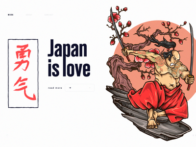 Kyoto web ui transition text preview motion japan minimal gradient gif design animation