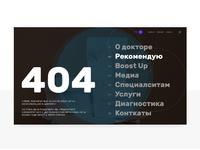 Lata 404