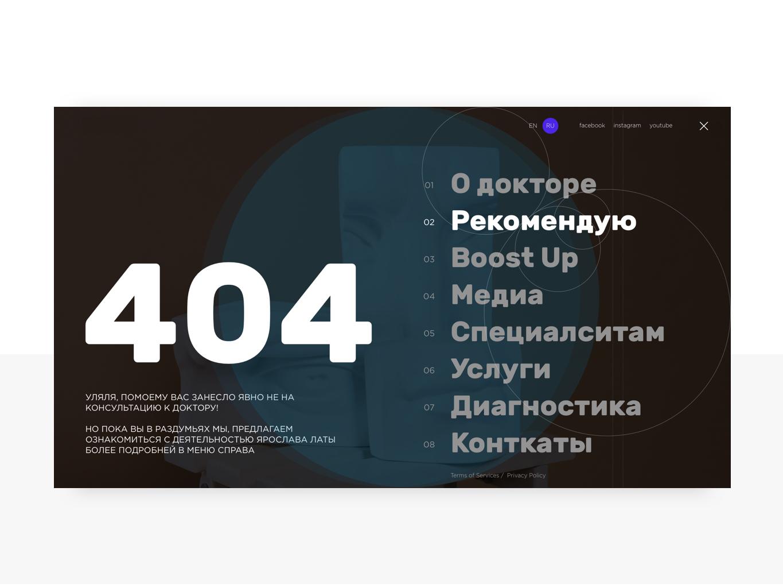 Lata lips sculpture art photos site menu doctor 404 page 404 error 404 illustration design ui ux card