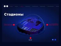 stadiums 3D
