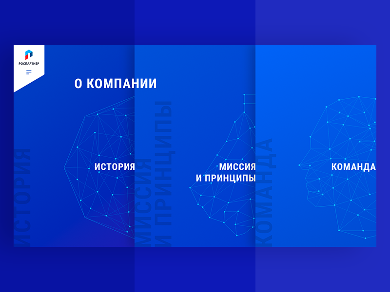 About blocks lines dots illustrations typography about website vector ux site corporate blue dark design web content ui