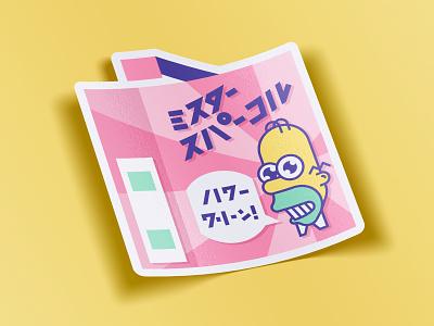 Mr. Sparkle Sticker sticker cartoon homer simpsons mr sparkle