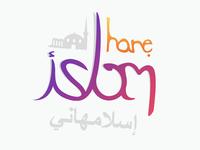 islamhane logo design