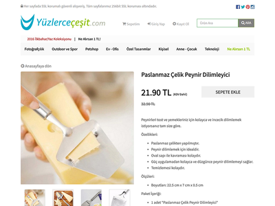 Clean e-commerce website design