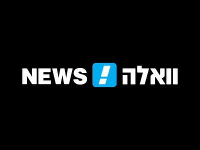 Walla! News logo