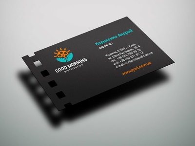 GoodMorning Distribution good morning film logo card business card cinema sunset sun movie