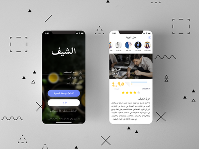 AlChef-CookingApp (LTR) jetup digital jetup ux ui mobile ltr cooking iphonex iphone ios design app