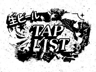 Tap List Type Hit