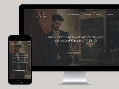 Ritter Landing Page landing web site app website menu ui ux brand clothes fashion franchise