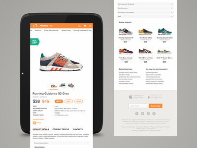 Redesign of online store shop store ui ux wholesale sneakers alibaba online store