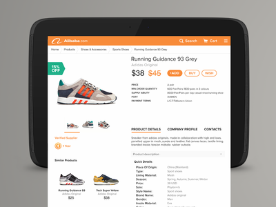 Redesign of online store website onlinestore web store shop alibaba wholesale ui ux sneakers android tablet