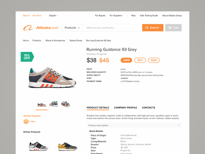 Redesign of online store store shop web ui ux sneakers wireframe online store