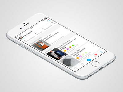 Updated screen for ads goods profile ads ux ui ios avito