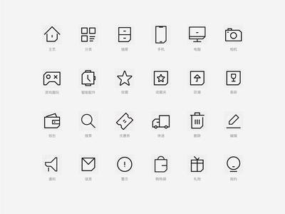 物主-icon