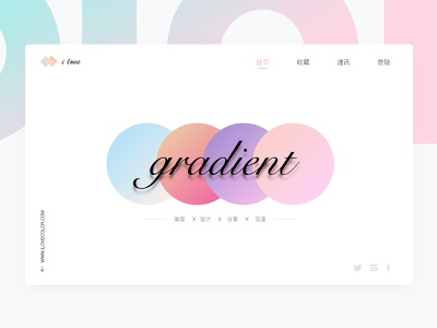 gradient design,simple ui,gradient web