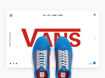 I like vans ui,vans,web,single product design,online retailers shoes website