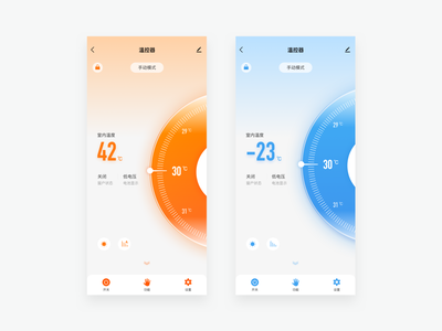 Intelligent thermostat panel app,design,ios intelligent ui