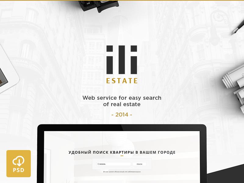 FREE UI KIT   ili Estates free psd ui kit real estate from checkbox radio progress download