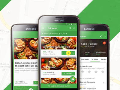 Arise Creative Agency | Halal Guide button comments review filter preview menu food delivery app ios