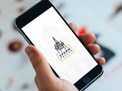 Arise Creative Agency   iOS App russia mockup psd splash church branding logo graphic app ios temple