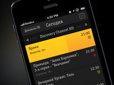 Beeline TV ui iphone redmadrobot