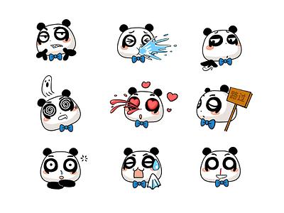 Panda Expression expression,panda,q