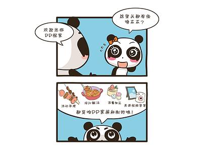 Panda comic strip panda,comic