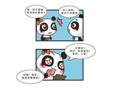 2 comic panda