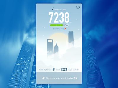 Weather + Step-teller APP Widget ap ui