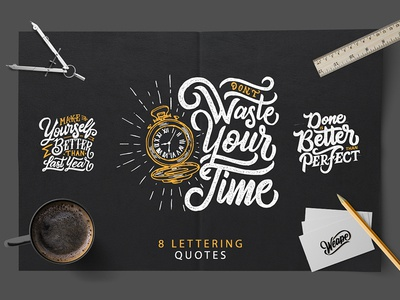 Hand Lettering Motivational Quotes