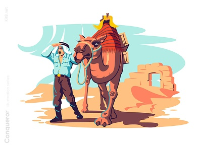Man with camel explore desert illustration nature man character vector illustration kit8 flat