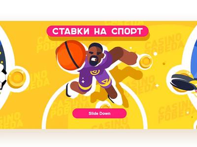 Sport animation kit8net 1