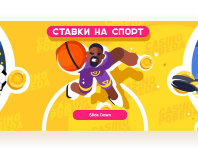 Forum34 ставки на спорт 1хбет букмекерская контора ставки на спорт линия мобильная версия
