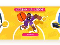 Sport banner animation