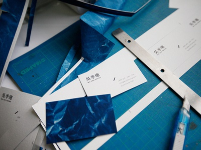 Crafts of Wu Chi-Tsung Name Cards