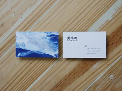 Wu Chi-Tsung business card design