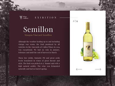 Wine Gallery - part 2/2 - Exibition design shop ecommerce ui typography white minimal gallery wine website
