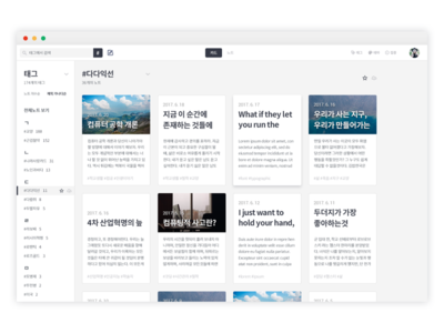 Web note application - Riannote