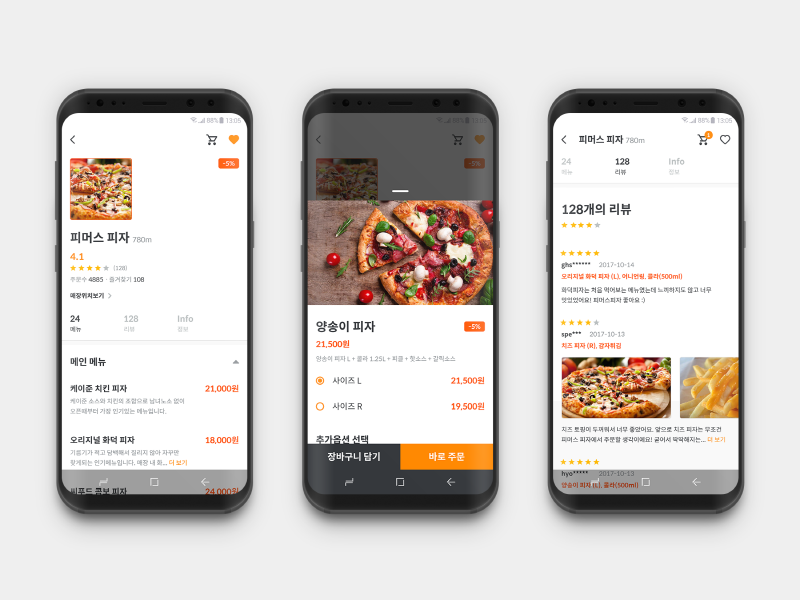 Food to-go application for Android OS take out togo pizza galaxy android ios ux ui app food