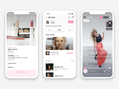 Volla - Live streaming commerce app