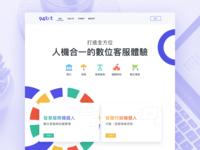 New Website for 94bot