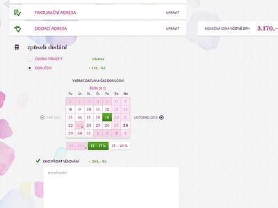 Cityflora / Checkout cityflora webdevel flower delivery checkout ecommerce website