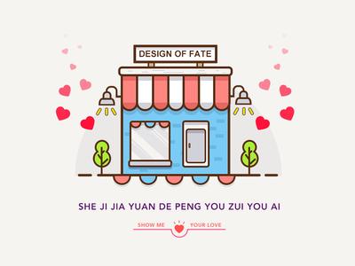 Design of fate
