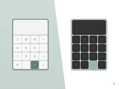 Daily UI: Calculator calculator daily ui challenge dailyui